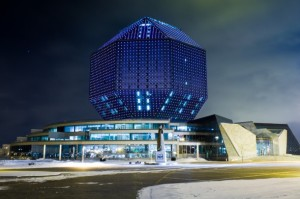 geo-prison20-the-national-library-minsk-belarus-rhombicubotahedron