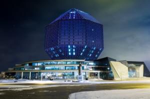 geo-prison20-the-national-library-minsk-belarus-rhombicubotahedron